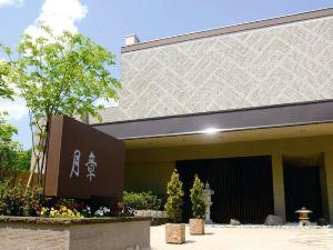 北海道札幌章月格蘭大飯店(Shogetsu Grand Hotel Sapporo Hokkaido)