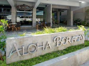 長灘島阿羅哈酒店(Aloha Boracay Hotel)