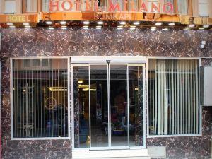 伊斯坦布爾米蘭酒店及水療中心(Milano Hotel & Spa Istanbul)