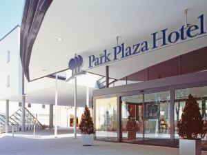 特里爾麗亭酒店(Park Plaza Trier)