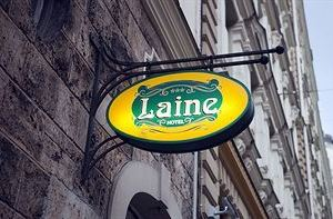 萊恩藝術酒店(Art Hotel Laine)