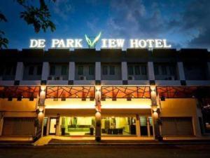 園景酒店(De Parkview Hotel)