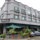 山打根麥喜樂酒店(The Mark's Lodge Sandakan)