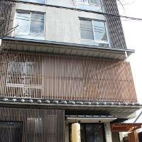 京都葵酒店酒店預訂