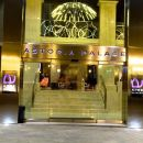 阿斯托利亞宮艾雅酒店(Ayre Hotel Astoria Palace)