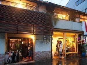 莫堀莫庫旅館(Guesthouse Mokumoku)