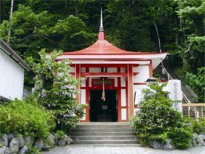 花楓葉酒店(Hanamomiji Sapporo)