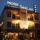 海獅螢火蟲概念酒店(Sea Lion Firefly Concept Hotel)