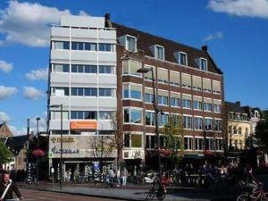 馬斯特里赫烏特勒支中央旅舍(Stayokay Utrecht - Centrum)
