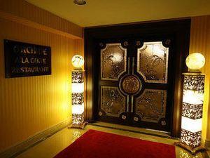 安塔利亞垃坦亞棕櫚酒店(Latanya Palm Hotel Antalya)