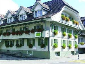 林德斯泰萊賽米娜酒店(Seminarhotel Linde Stettlen)