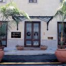 費德里科2號中央宮殿酒店(Hotel Federico II Central Palace)