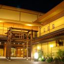 暖燈館傾聽酒店(Dantokan Kikunoya)