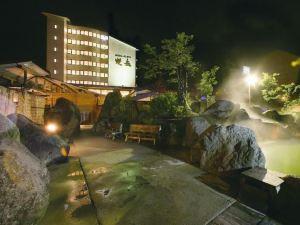 奧飛驒燒岳花園酒店(Okuhida Garden Hotel Yakedake)