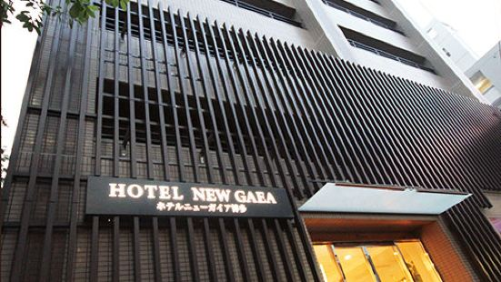 新蓋亞博多酒店