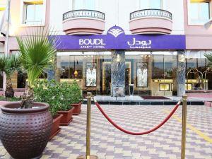 科威特法哈希爾波德酒店(Boudl Kuwait Al Fahahil)