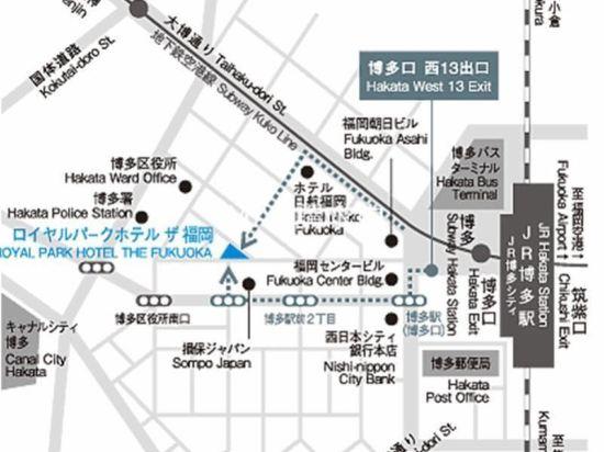 福岡皇家公園酒店(Royal Park Hotel the Fukuoka)其他