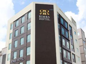 瑞巴酒店(Rimba Hotel)