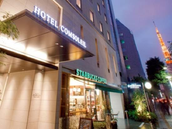 東京芝里士滿酒店
