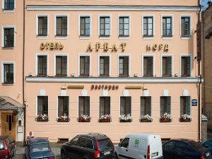 阿爾巴特街北酒店(Arbat Nord Hotel)