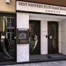 維克多雨果貝斯特韋斯特優質酒店(Best Western Plus Grand Hotel Victor Hugo)