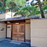 京都歡迎歸來度假酒店酒店預訂