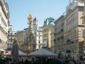 維也納萬麗酒店(Renaissance Wien Hotel)
