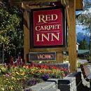 紅毯套房旅館(Red Carpet Inn)