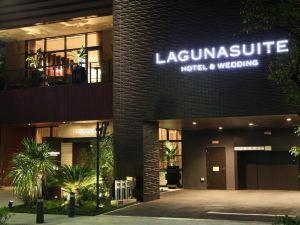 新橫濱拉古納套房酒店(Lagunasuite Shinyokohama)
