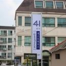 41號旅館(41st Guesthouse)
