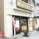 KS川崎普拉斯公寓南幸町II202(KS Kawasaki Plars Minami-Saiwaicho II 202)