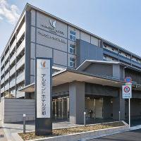 京都阿爾蒙特旅館酒店預訂