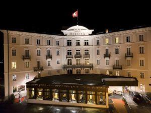 貝尼那1865酒店(Hotel Bernina 1865)