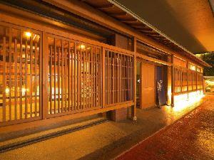 石花海日式旅館(Ryokan Senoumi)