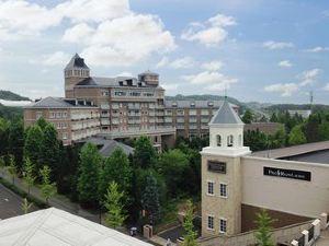 仙台皇家花園酒店(Sendai Royal Park Hotel)