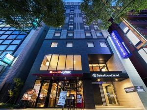 千葉站前大和ROYNET酒店(Daiwa Roynet Hotel Chiba Ekimae)