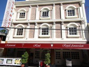 安吉利斯阿姆斯特丹皇家酒店(Hotel Royal Amsterdam Angeles)