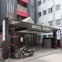 來山北館酒店酒店預訂