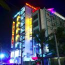 緬甸葉酒店(Hotel Ye Myanmar)