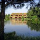 頭頓荷初海灘精品水療度假村(Ho Tram Beach Boutique Resort and Spa Vung Tau)