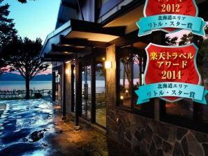 湖邊景觀別墅酒店 翠明閣(Lakeside Villa Suimeikaku)