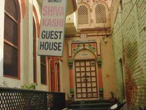 斯瓦卡希賓館(Shivakashi Guest House)