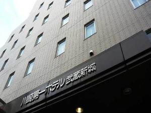 川崎武藏新城第一酒店(Kawasaki Dai-Ichi Hotel Musashi Shinjo)