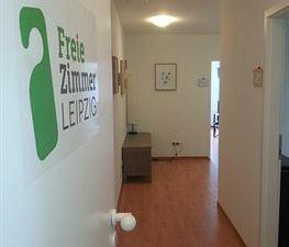 萊比錫弗萊亞辛默旅館(Freie-Zimmer-Leipzig)