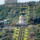 海法金冠酒店(Golden Crown Haifa)