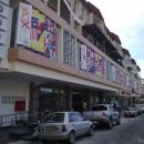 古晉360城市經濟酒店(360 Xpress Citycenter Budget Boutique Hotel Kuching)