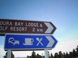小浦灣旅館(Koura Bay Lodge)