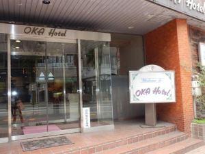 岡酒店(OKA Hotel)
