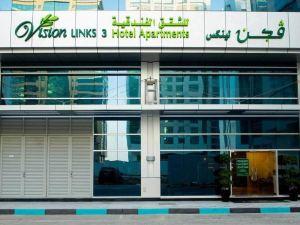 視覺鏈接酒店式公寓3(Vision Links Hotel Apartments 3)