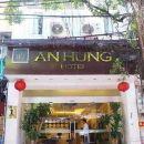 河內傳統酒店 - 還劍湖(Hanoi Legacy Hotel - Hoan Kiem)